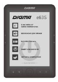 "DIGMA E63S 6"" E-INK CARTA 4GB"